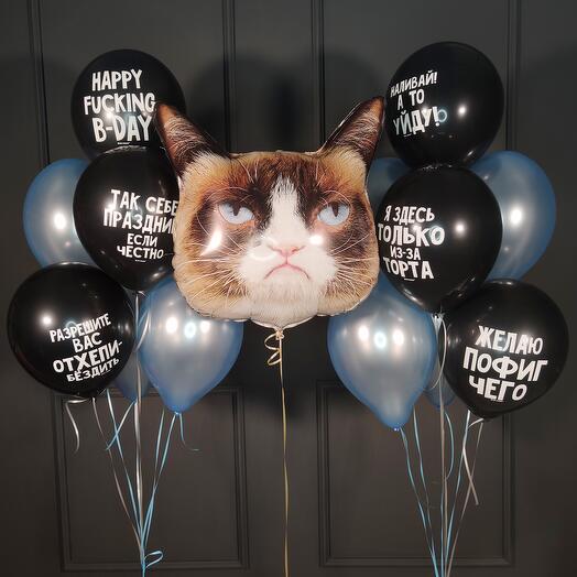 Композиция на день рождения с головой кота и черными оскорбительными шарами