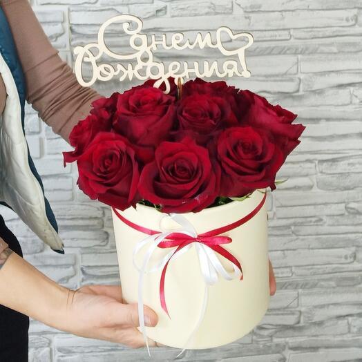 """Цветы в коробке """"С днем рождения"""""""