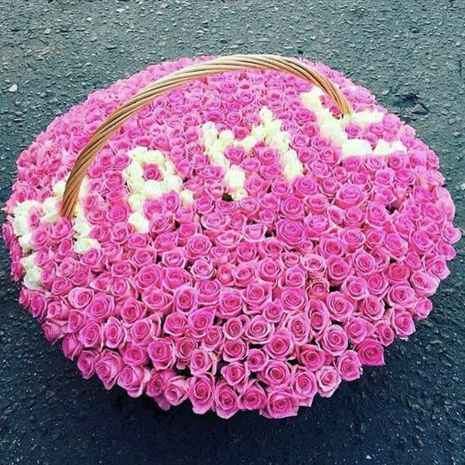 МАМЕ» 501 роза: букеты цветов на заказ Flowwow