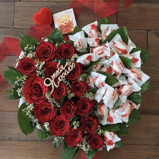 Агата: букеты цветов на заказ Flowwow