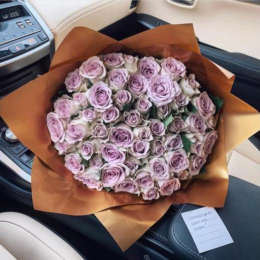 Букет спасибо, что ты есть: букеты цветов на заказ Flowwow