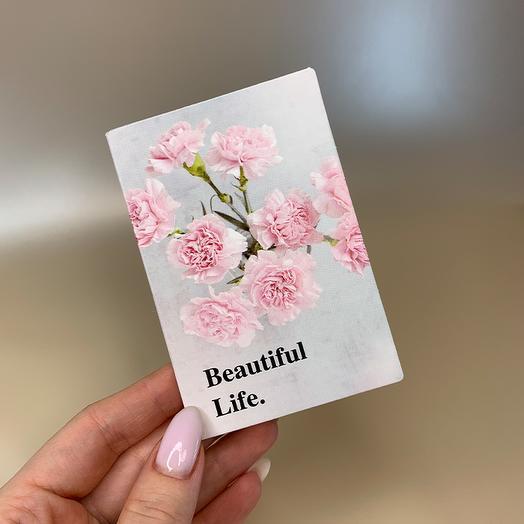 Открытка Beautiful Life