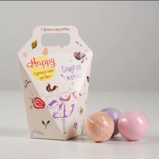 Набор бурлящих шаров для ванн Happy «Сладкие мечты», 3 штуки по 40 г