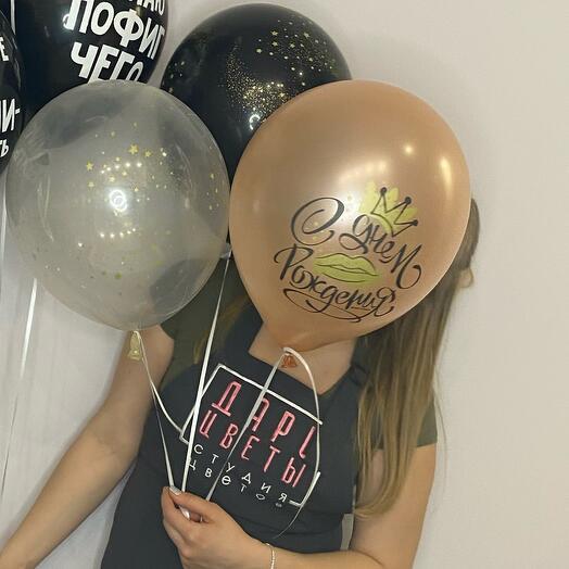 Набор шаров для поздравления девушки
