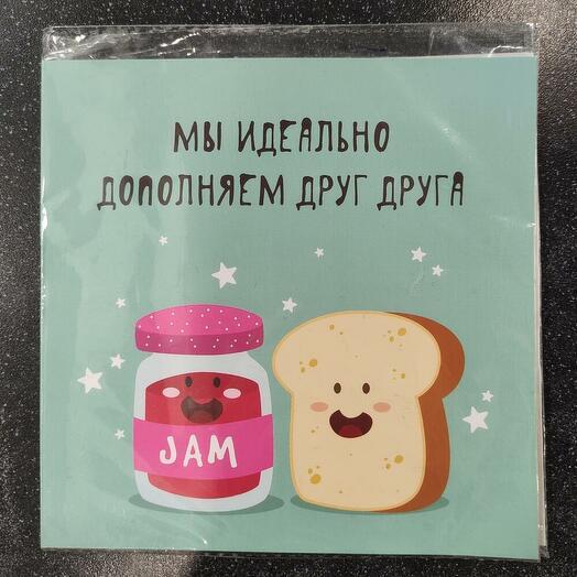"""Шоколадная открытка """"Мы идеально дополняем друг друга"""""""