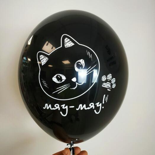 """Воздушный шар """"Котики. Хэппи мяу"""""""