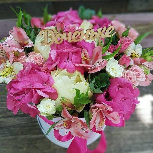 Доченьке: букеты цветов на заказ Flowwow
