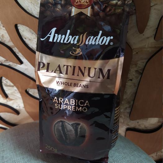 Кофе в зернах. Ambassador platinum 250гр