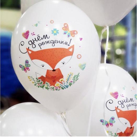 "Latex balloon *14 ""Happy birthday"" Chanterelle"