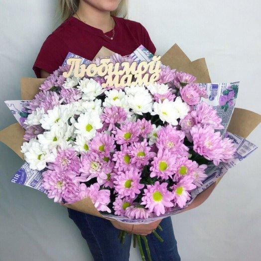 11 хризантем «Любимой маме»
