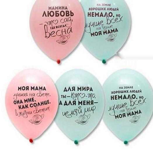 """Сет из воздушных шаров """"Мама"""""""