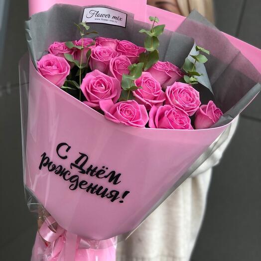 Розы «С днём рождения»