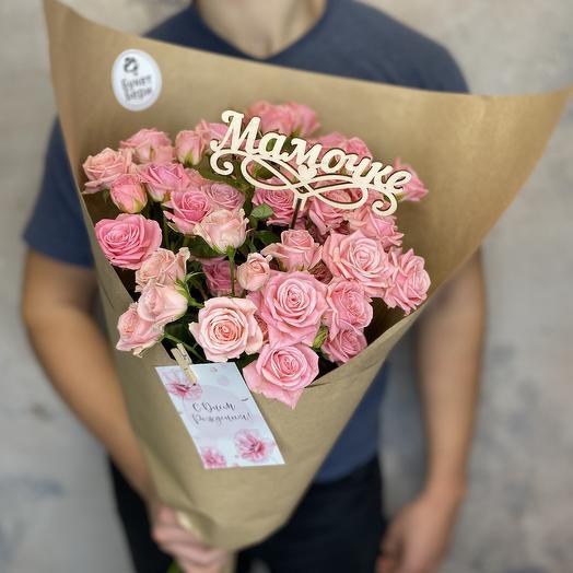 Роза кустовая в экобумаге