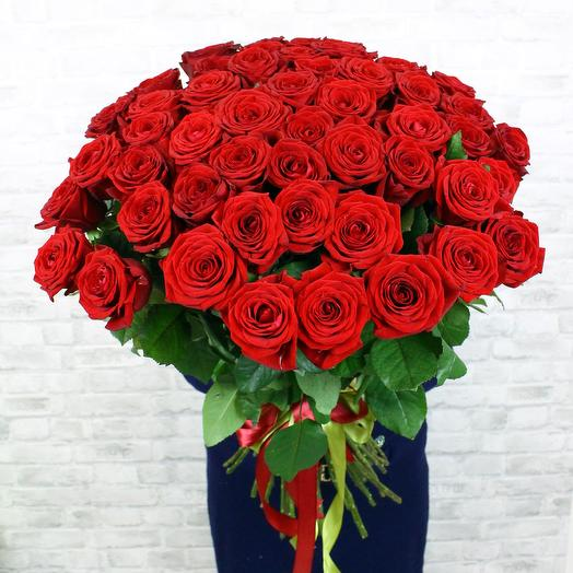 Bouquet of 51 red roses 70 cm