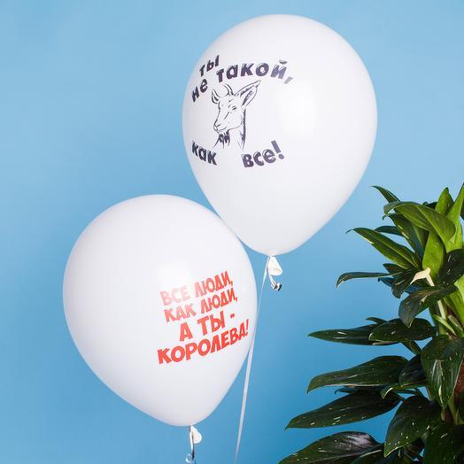 Воздушные шарики с приколами