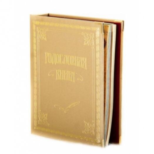 """Семейное древо альбом """"Классическая"""" золотая, обложка балакрон"""