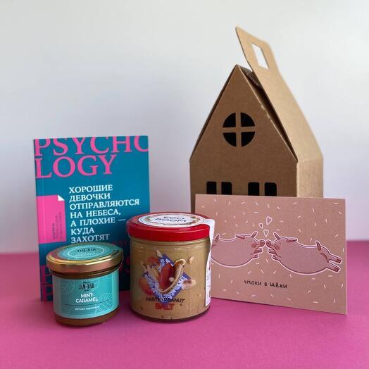 Подарочный набор для девушки, маленький домик