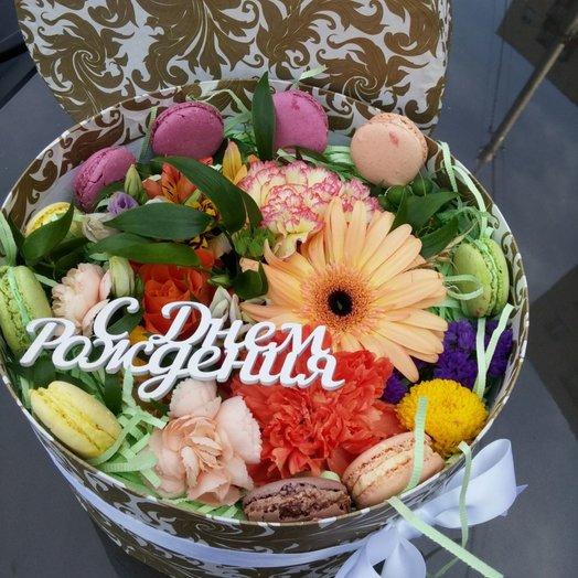 Flowerbox Оранжевое настроение: букеты цветов на заказ Flowwow
