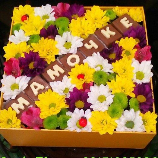 """Коробка с шоколадными буквами """"МАМОЧКЕ"""""""