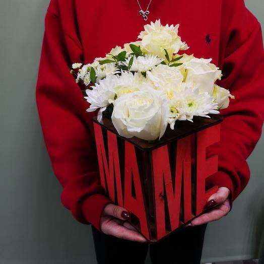 Ящик с цветами МАМЕ