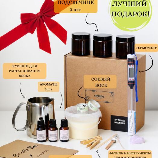 ( Горячий хлеб, Табак и ваниль, Манго ) Набор для изготовления свечей (3 свечи) / Подарочный набор , Candle box