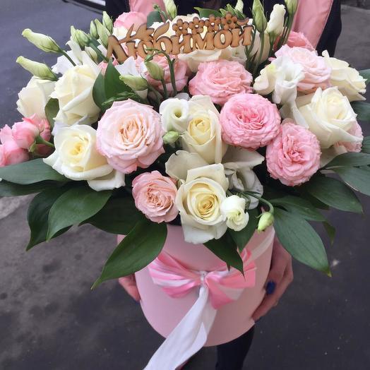 Нежная коробка доя любимой: букеты цветов на заказ Flowwow