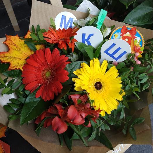 Букет первоклассника на 1 сентября: букеты цветов на заказ Flowwow