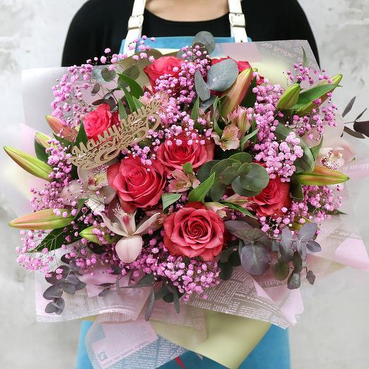 Букет Мамулечке Красотулечке: букеты цветов на заказ Flowwow