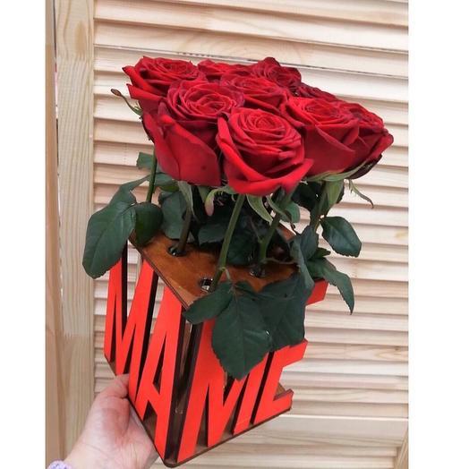 9 роз в рамке мама