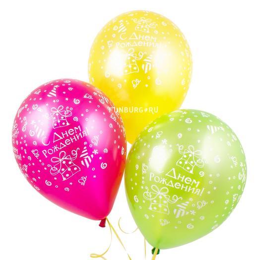 3 helium balloon