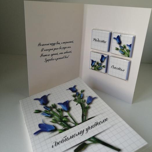 "Postcard ""Favorite teacher"" 4 chocolates"