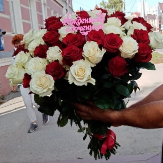 Розы микс 60см