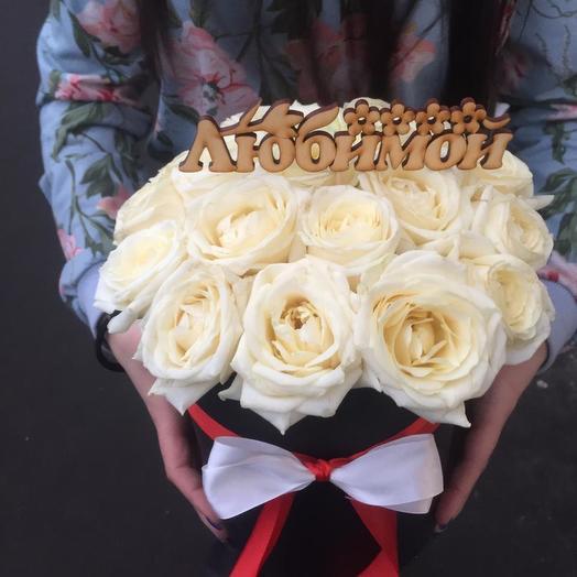 Коробочка из 19 белых роз: букеты цветов на заказ Flowwow