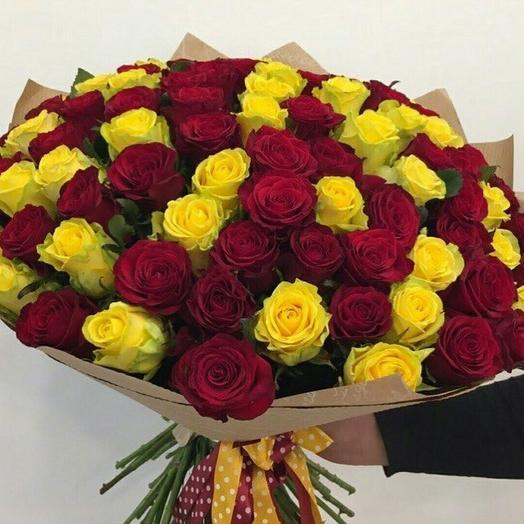 Цвет дня: букеты цветов на заказ Flowwow