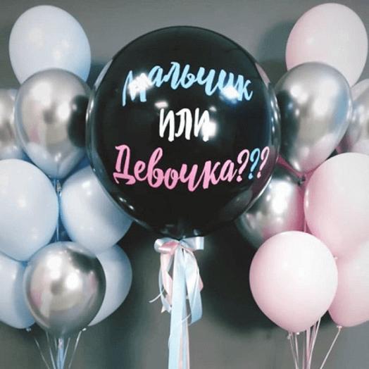 Гендерный шар с двумя фонтанами из шаров