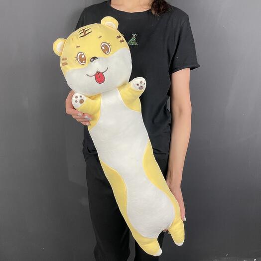 Тигрёнок желтый