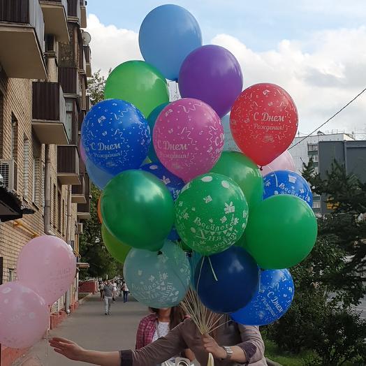 Шары воздушные с днем рождения: букеты цветов на заказ Flowwow