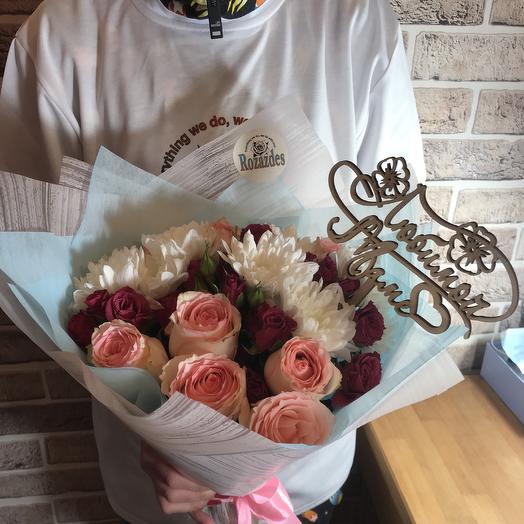 Композиция 35: букеты цветов на заказ Flowwow