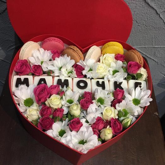 Цветы в коробке  «мамочке»