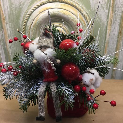 «Милый Санта»