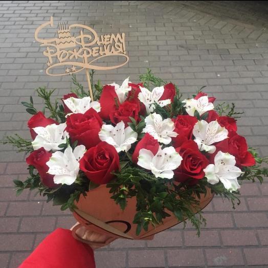 Красные розы в сердце ❣️