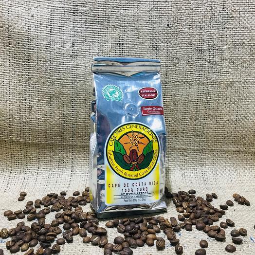 Кофе молотый Espresso Italiano Коста-Рика 350 грамм