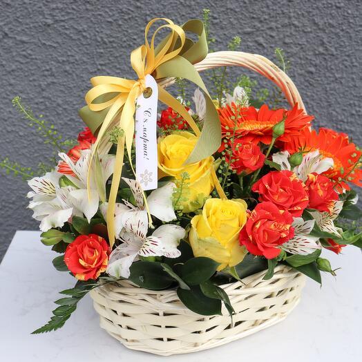 Composition in basket 1