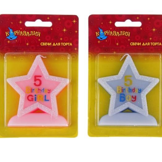 """Свеча восковая для торта с блёстками """"Звезда в день рождения"""" цифра 5, цвета микс: букеты цветов на заказ Flowwow"""