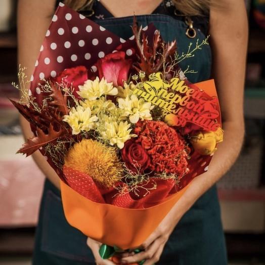 Моей первой учительнице: букеты цветов на заказ Flowwow