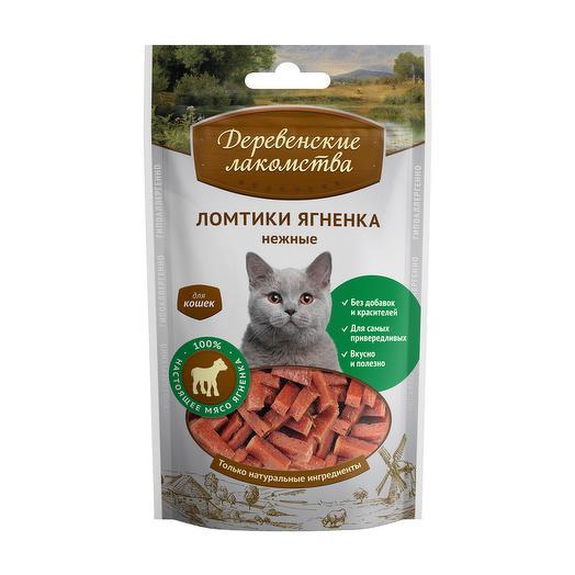 Деревенские лакомства ломтики ягненка нежные для кошек 50 г
