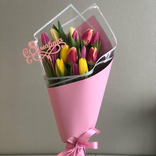 Букет 15 тюльпанов  58 см