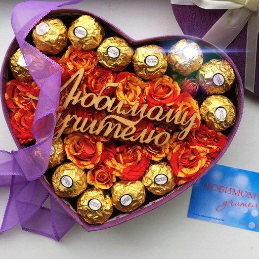 Подарок любимому педагогу: букеты цветов на заказ Flowwow