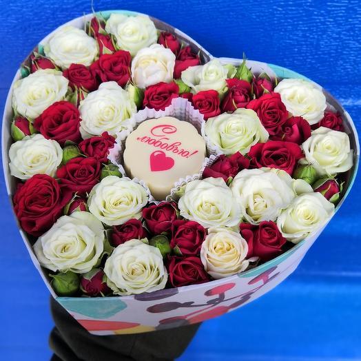 Сердце Валентинка для самой прекрасной