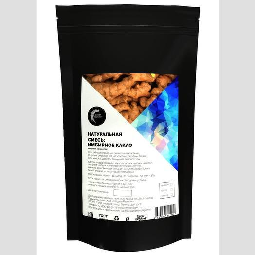 Имбирное какао: букеты цветов на заказ Flowwow